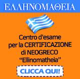 Banner Neogreco